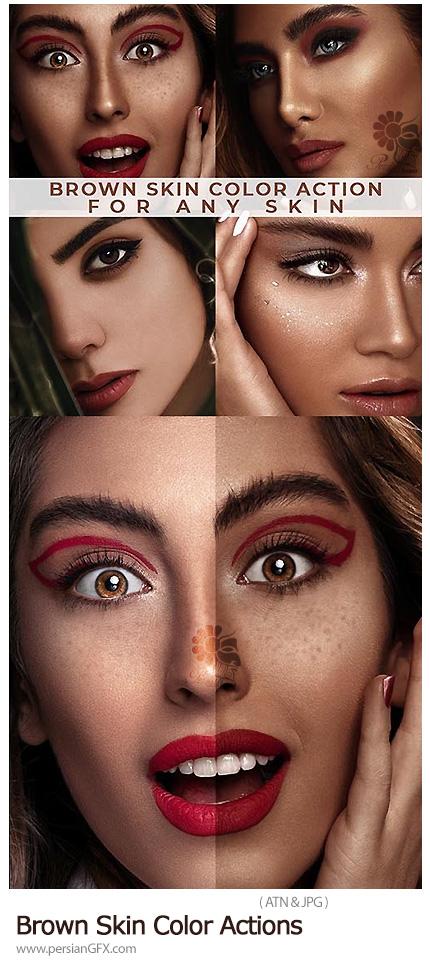 دانلود اکشن فتوشاپ برنزه کردن پوست صورت - Brown Skin Color Actions