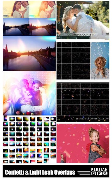 دانلود مجموعه تصاویر پوششی انتشار نور رنگارنگ و کاغذهای رنگی تزئینی - 135 Confetti And Light Leak Overlays