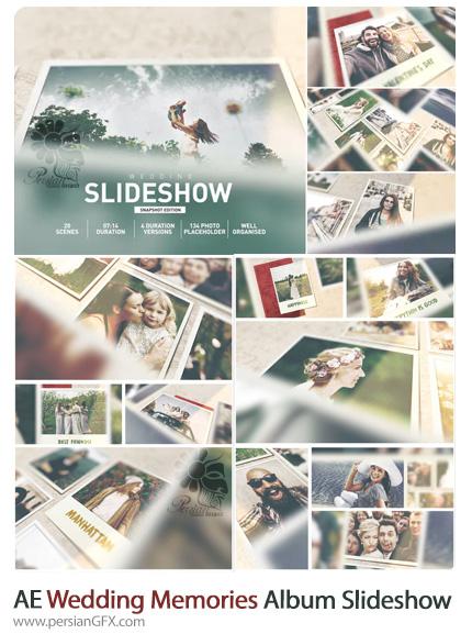 دانلود پروژه افترافکت اسلایدشو آلبوم عکس عروسی - Wedding Memories Album Slideshow