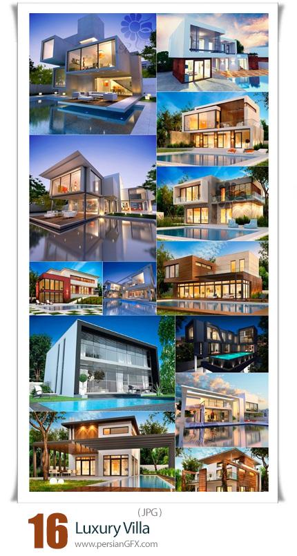 دانلود 16 عکس با کیفیت نمای ویلاهای لاکچری - Luxury Villa