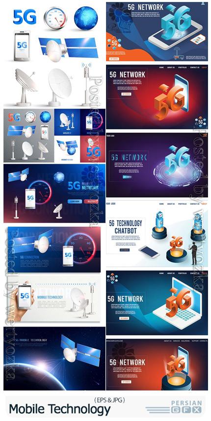 دانلود وکتور طرح های تکنولوژی موبایل، تلفن هوشمند و اینترنت فایو جی  5G - Mobile Technology Isometric