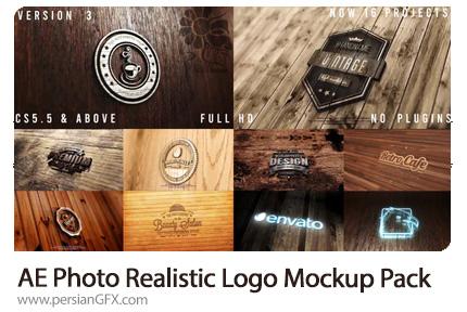 دانلود پروژه افترافکت مجموعه موکاپ واقع گرایانه لوگو - Photo Realistic Logo Mockup Pack
