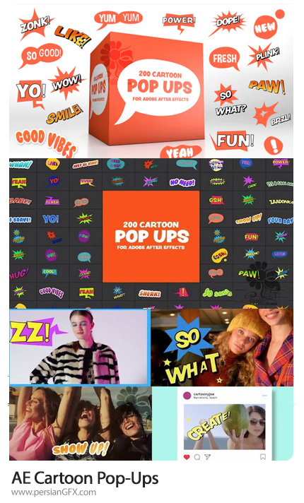 دانلود پروژه افترافکت پاپ آپ های کارتونی - Cartoon Pop-Ups