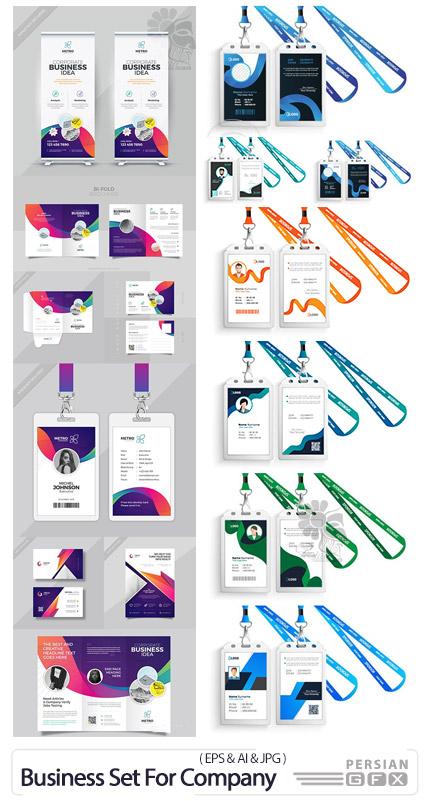 دانلود وکتور ست تبلیغات نمایشگاهی و ای دی کارت - Business Set For Company