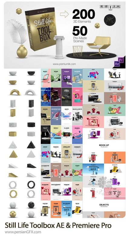 دانلود موکاپ و ابزار ساخت صحنه تبلیغاتی در افترافکت و پریمیر - Still Life Toolbox AE & Premiere Pro