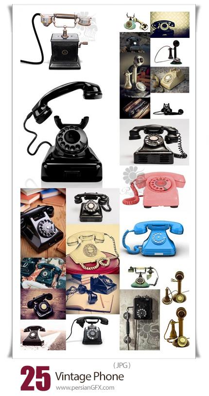 دانلود 25 عکس با کیفیت تلفن های قدیمی - Vintage Phone
