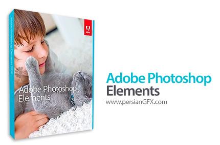 دانلود نرم افزار فتوشاپ مخصوص افراد مبتدی - Adobe Photoshop Elements 2021.1 v19.0 Build 2021.01.26 + 2021 x64