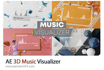 دانلود پروژه افترافکت ویژوالایزر سه بعدی موزیک به همراه آموزش ویدئویی - 3D Music Visualizer