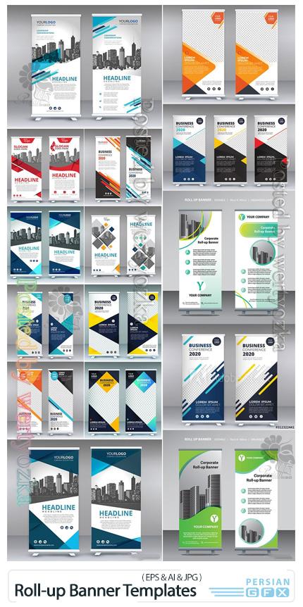 دانلود مجموعه بنرهای تجاری رول آپ و استند - Business Roll-up Banner Templates