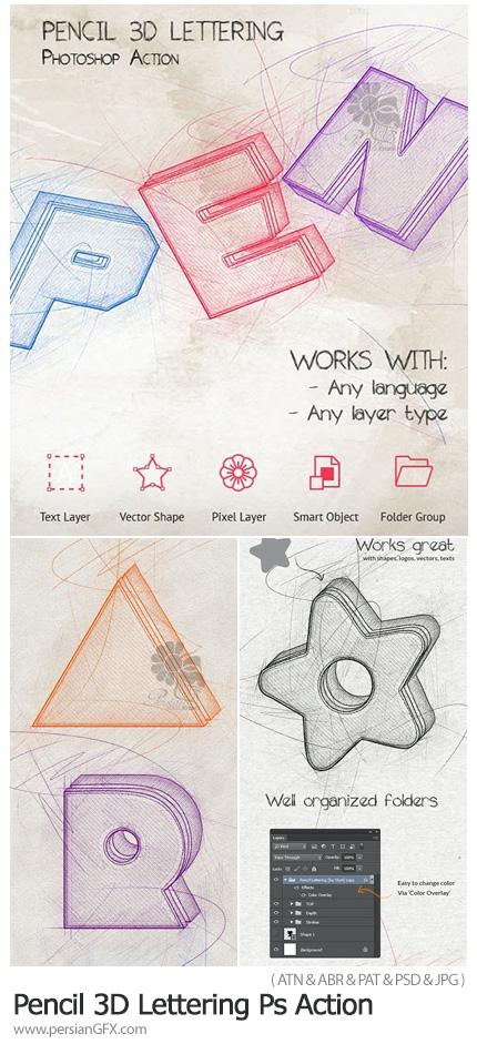دانلود اکشن فتوشاپ ساخت نوشته و اشکال سه بعدی با مداد - Pencil 3D Lettering Photoshop Action