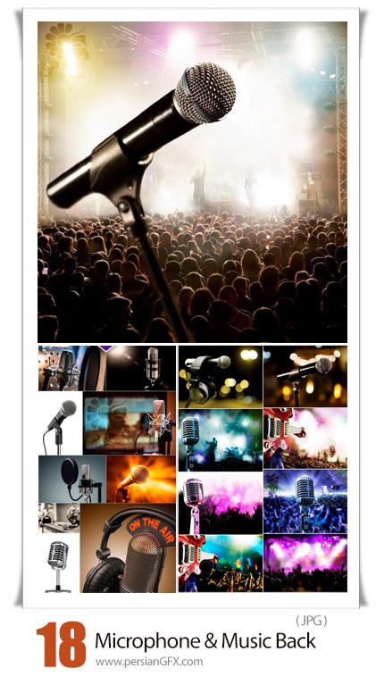 دانلود 18 عکس با کیفیت میکروفن و بک گراند موزیک با میکروفون - Microphone And Music Background