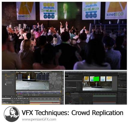 دانلود آموزش تکنیک های VFX برای تکثیر جمعیت در افترافکت - VFX Techniques: Crowd Replication With After Effects