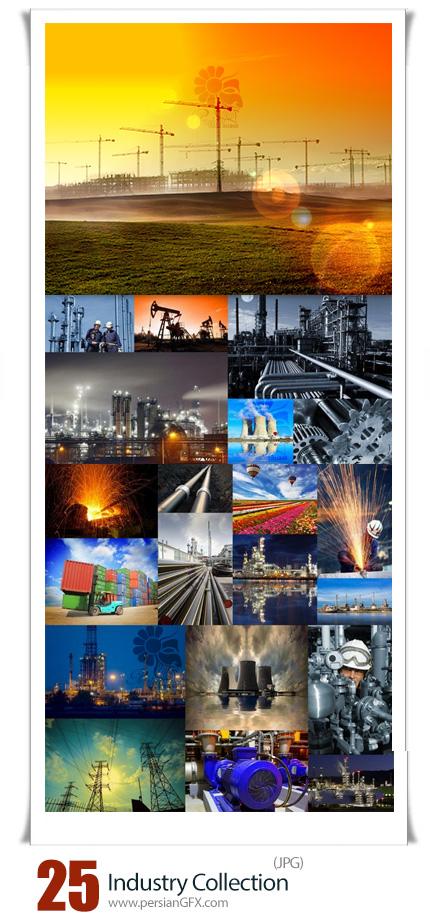 دانلود 25 عکس با کیفیت صنایع مختلف نفت، گاز، کشاورزی، برق و ... - Industry Collection