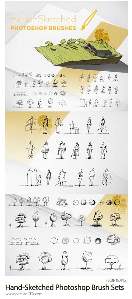 دانلود براش فتوشاپ طرح های دست کشیده فیگورهای انسان، گل و گیاه و درختان - Hand-Sketched Photoshop Brush Sets