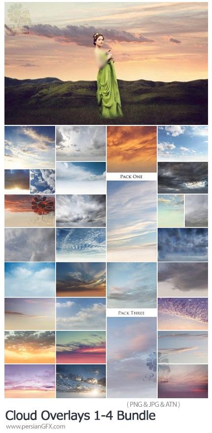 دانلود مجموعه تصاویر پوششی و اکشن فتوشاپ آسمان ابری - Cloud Overlays 1-4 Bundle