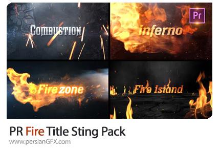 دانلود قالب نمایش لوگو یا تایتل با افکت شعله آتش در پریمیر - Fire Title Sting Pack