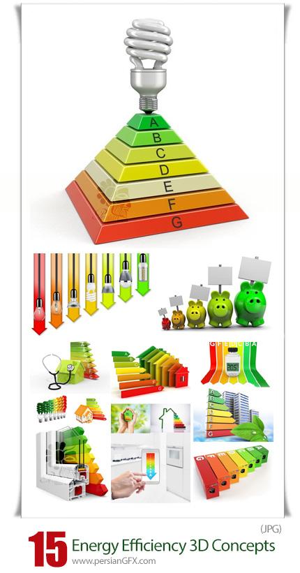 دانلود 15 عکس مفهومی سه بعدی برچسب های انرژی متنوع - Energy Efficiency 3D Concepts