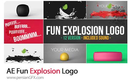 دانلود پروژه افترافکت نمایش لوگو با 12 افکت متنوع انفجار - Fun Explosion Logo