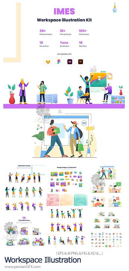 دانلود المان های طراحی وب محیط کار - Workspace Illustration
