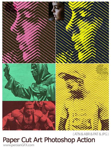 دانلود اکشن فتوشاپ تبدیل تصاویر به طرح هنری کاغذ برش خورده - Paper Cut Art Photoshop Action