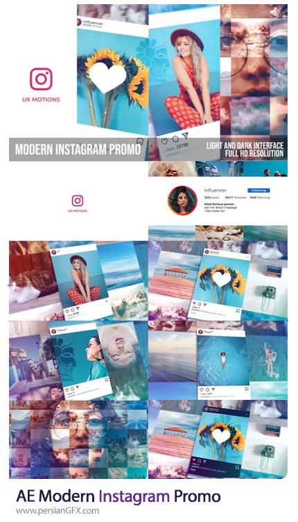 دانلود پروژه افترافکت پرومو تبلیغاتی اینستاگرام به همراه آموزش ویدئویی - Modern Instagram Promo