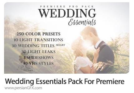 دانلود پک المان های مورد نیاز برای ویرایش فیلم عروسی در پریمیر پرو - Wedding Essentials Pack