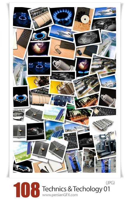 دانلود مجموعه تصاویر با موضوعات وسایل حمل و نقل، ابزارآلات، خون، دوربین و ... - Technics And Techology 01
