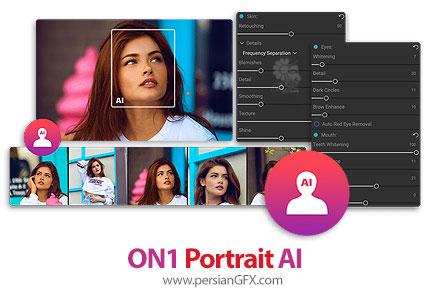 دانلود نرم افزار رتوش خودکار چهره - ON1 Portrait AI 2021 v15.0.0.9581 x64