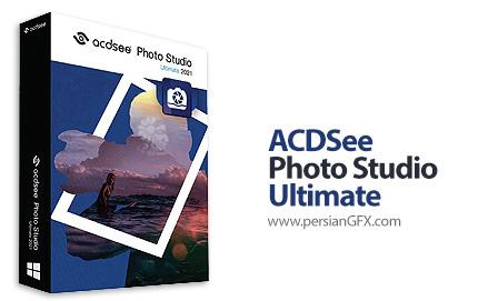 دانلود نرم افزار مشاهده، مدیریت و ویرایش عکس - ACDSee Photo Studio Ultimate 2021 v14.0 Build 2431 x64