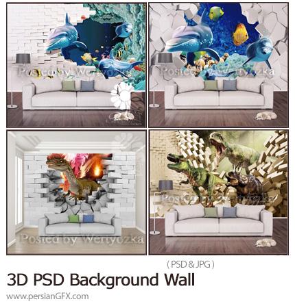 دانلود 4 پوستر دیواری سه بعدی حیوانات وحشی - 3D PSD Background Wall