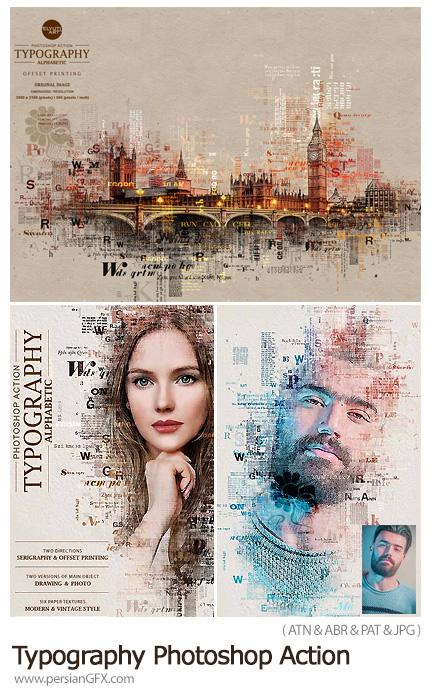 دانلود اکشن فتوشاپ ساخت تصاویر تایپوگرافی با حروف انگلیسی - Typography (Alphabetic) Photoshop Action