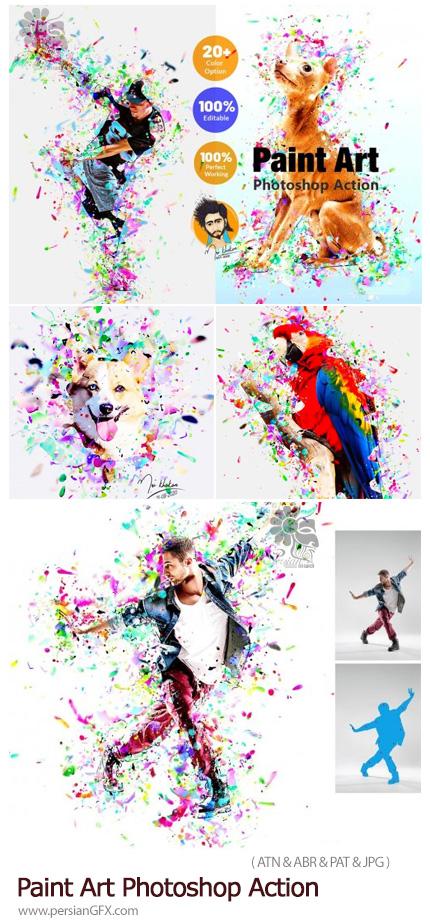 دانلود اکشن فتوشاپ ساخت نقاشی هنری با لکه های رنگارنگ - Paint Art Photoshop Action
