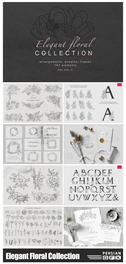 دانلود مجموعه عناصر تزئینی گلدار متنوع برای طراحی کارت پستال، پکیج، کارت دعوت و ... - Elegant Floral Collection