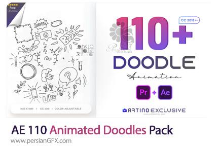 دانلود پک انیمیشن کارتونی doodle در افترافکت و پریمیر پرو به همراه آموزش ویدئویی - 110 Animated Doodles Pack