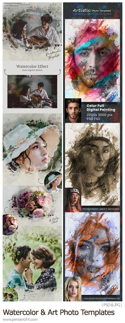 دانلود 2 قالب لایه باز ساخت تصاویر هنری و طرح آبرنگی - Watercolor And Art Photo Templates