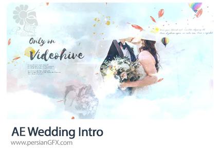 دانلود پروژه افترافکت اینترو عروسی به همراه آموزش ویدئویی - Wedding Intro
