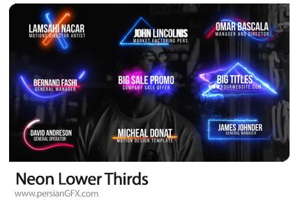 دانلود مجموعه زیرنویس های آماده نئونی برای پریمیر پرو سی سی به همراه آموزش ویدئویی - Neon Lower Thirds