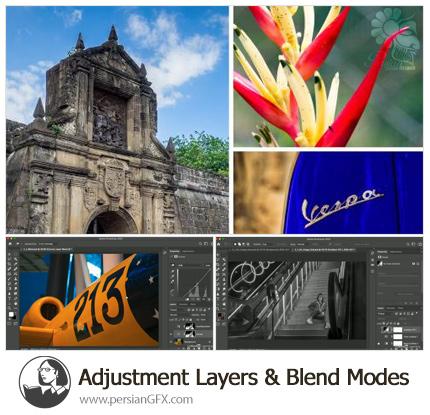 دانلود آموزش پیشرفته Blend Modes و Adjustment Layers در فتوشاپ - Advanced Adjustment Layers And Blend Modes