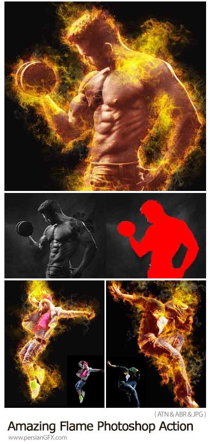 دانلود اکشن فتوشاپ ایجاد افکت شعله های آتش بر روی عکس - Amazing Flame Photoshop Action