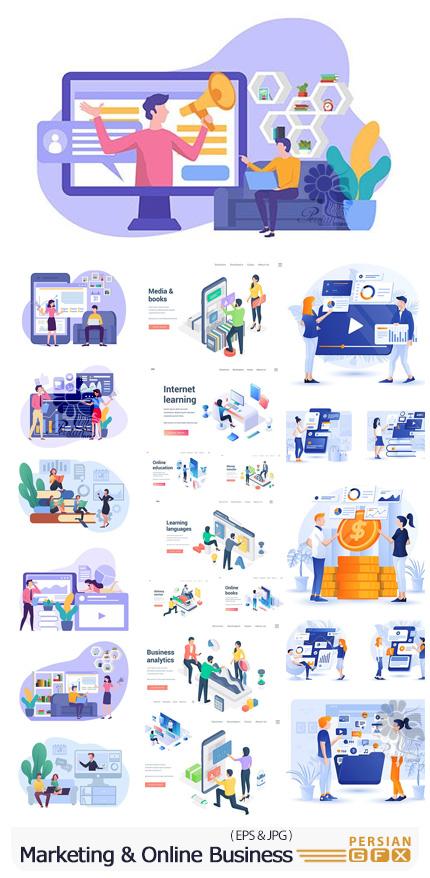 دانلود مجموعه طرح های ایزومتریک دیجیتال مارکتینگ، تبلیغات آنلاین و تکنولوژی مدرن - Marketing And Online Business Illustration