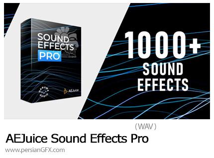 دانلود مجموعه افکت صدا برای نرم افزار های مختلف - AEJuice Sound Effects Pro