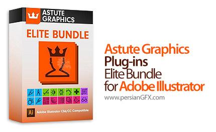 دانلود مجموعه پلاگین های افزایش سرعت، خلاقیت و بهبود گردش کاری در ایلوستریتور - Astute Graphics Plug-ins Elite Bundle v2.0.1 For Adobe Illustrator