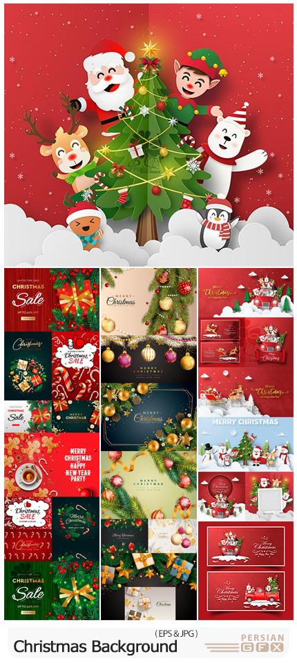 دانلود وکتور کریسمس و سال نو میلادی با المان های تزئینی و فروش اخر سال  - Christmas And New Year Background