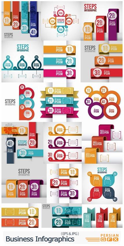 دانلود مجموعه نمودارهای اینفوگرافیکی تجاری - Business Infographics Template