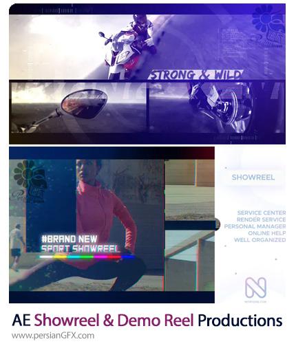 دانلود 2 پروژه افترافکت دموریل و شوریل محصولات - Showreel & Demo Reel Productions