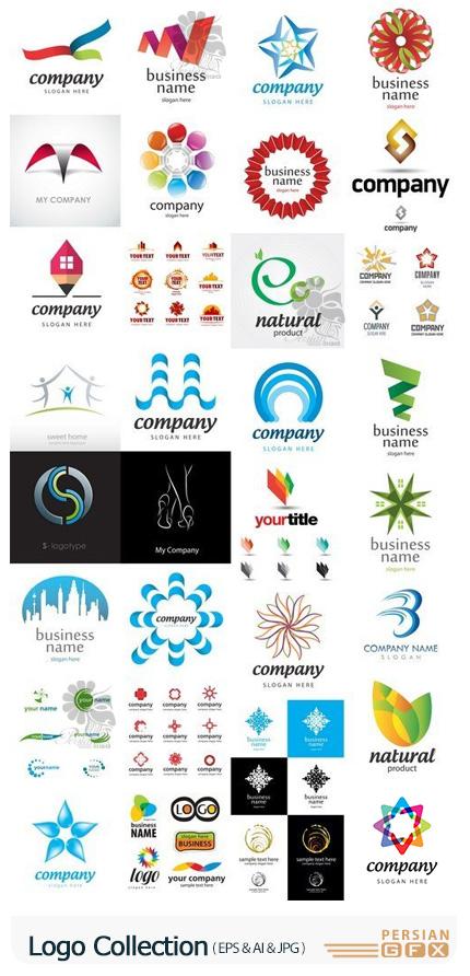 دانلود 30 آرم و لوگو با طرح های تجاری مختلف - Logo Collection