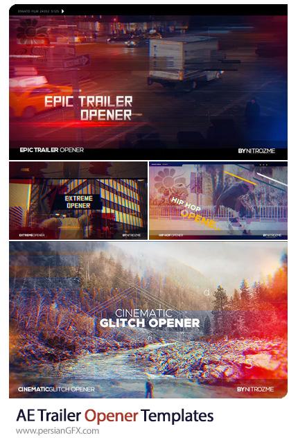 دانلود 4 پروژه افترافکت اوپنر حرفه ای فیلم به همراه آموزش ویدئویی - Trailer Opener Templates