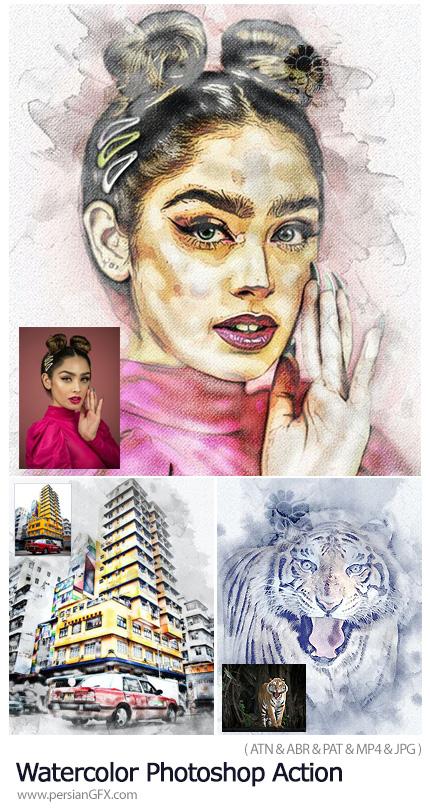 دانلود اکشن فتوشاپ ساخت نقاشی آبرنگی حرفه ای به همراه آموزش ویدئویی - Watercolor Photoshop Action