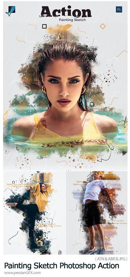 دانلود اکشن فتوشاپ تبدیل تصاویر به نقاشی اسکچ - Painting Sketch Photoshop Action