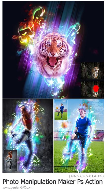 دانلود اکشن فتوشاپ ساخت تصاویر دستکاری شده با افکت های رنگارنگ - Photo Manipulation Maker